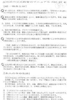 manual01.jpg