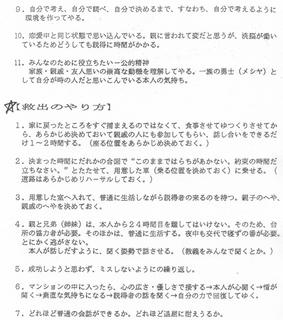 manual05.jpg