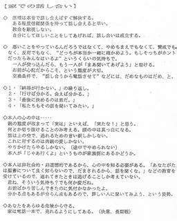 manual06.jpg