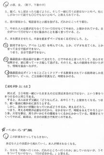manual08.jpg
