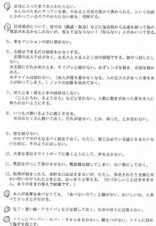 manual09.jpg