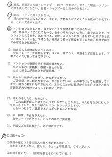 manual10.jpg