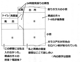 mezonnishiogiMITORIZU2.jpg